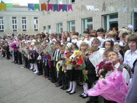 картинки школьная линейка